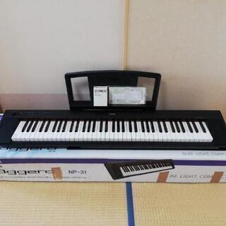 YAMAHA 76鍵 電子キーボード piaggero (ピアジ...