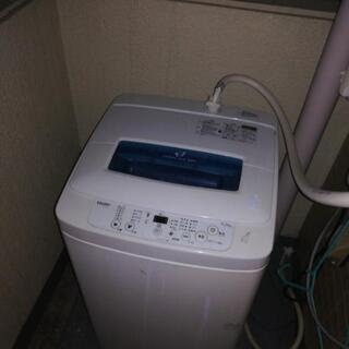 Haier洗濯機