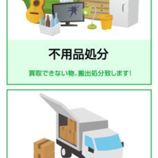 東播磨地域で明朗会計の遺品整理で活躍する会社です。