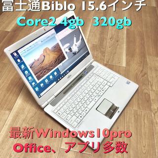 🔲富士通 15.6インチ/Core2/4GB/320GB/Win...