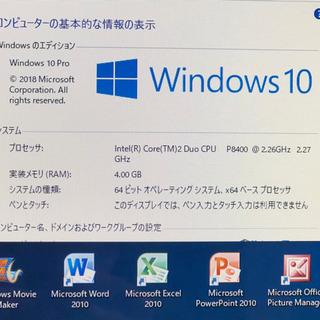 🔲富士通 15.6インチ/Core2/4GB/320GB/Win10pro/Office2019、アプリ多数 − 東京都