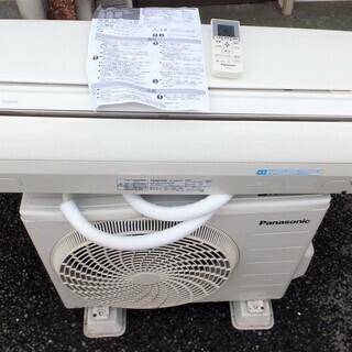☆パナソニック Panasonic CS-223CFR インバー...