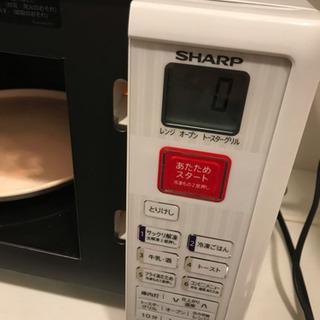 シャープ電子レンジ 譲ります!!