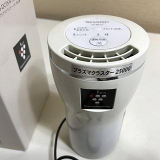 【稼働品】SHARP車載用プラズマクラスターイオン発生機 (送料...