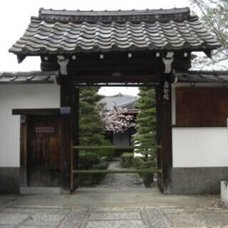 8月31日(土) 京都/花園坐禅コン◆日本文化に触れながら素敵な...