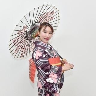 まわりと差がつく 日本舞踊 すみだ
