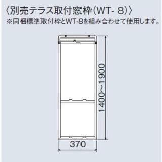 【中古品】コロナ CORONA WT-8 [窓用エアコン取付枠(...