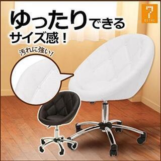 【美品】エッグチェア 白 デスク