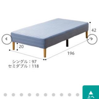 【お取引き中】脚付きマットレスベッド