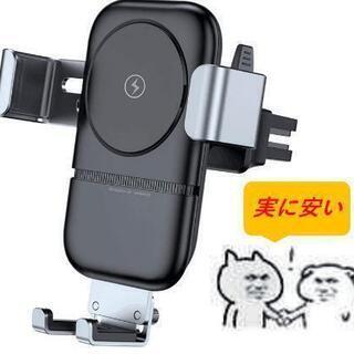 Qi 車載 ワイヤレス充電器 スマホホルダー   (吹き出し口式)