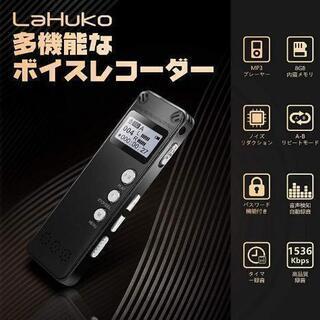 ボイスレコーダー ICレコーダー ノイズリダクション録音機 小型...