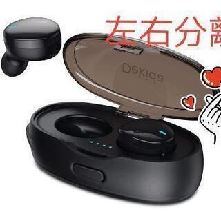 ブルートゥース イヤホン 高音質 Bluetoothイヤホン