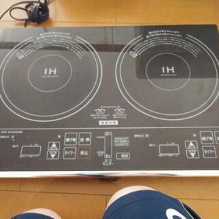 ¥10000→¥9000 山善IHコンロ 調理器台付! 使用期間...