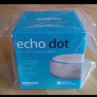 Amazon echo dot 第3世代 2台セット