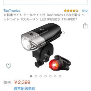 LEDライト ロードバイク、クロス、マウンテン