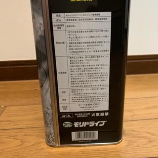 【新品未使用】自動車用エンジンオイル