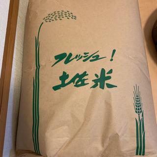 平成30年度 玄米コシヒカリ 30kg