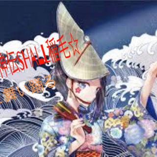 よさこいメンバー☆最終募集です♪ 笑顔で演舞しましょう!