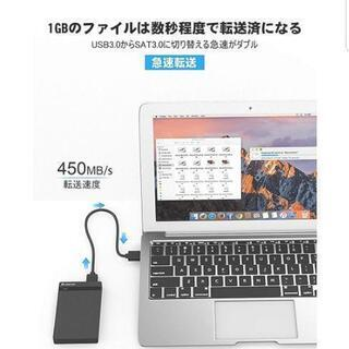【2019最新版 USB3.0 HDD ケース 永久保証】 2....