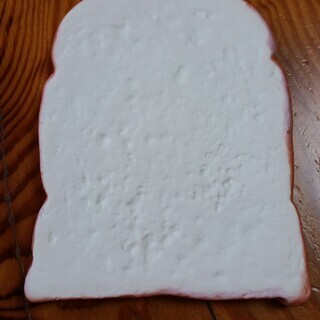 ヒョウ柄の食パン デコレションパーツとしても