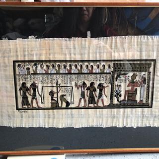 エジプトのパピルス(額付き)