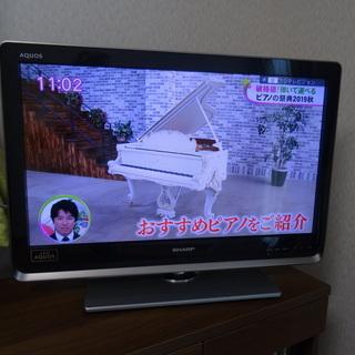 シャープ液晶テレビ26インチLC-26DZ3「2010年10月発...