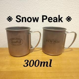 Snow Peak マグカップ(スノーピーク チタンシングル30...