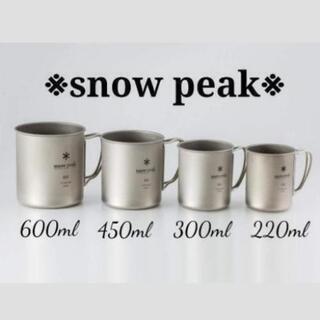 (未使用)Snow Peak マグカップ(スノーピーク チタンシ...