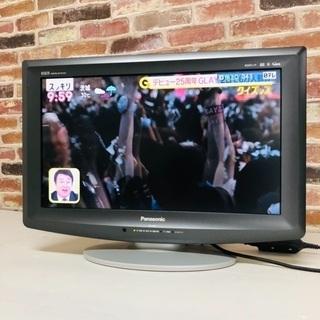 即日受渡可🙆♀️ Panasonic VIERA 液晶テレビ2...