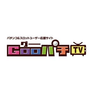 【パチスロ好きな方】YouTubeチャンネルのタレント募集!!【...