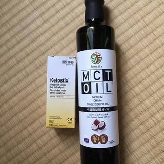 MCTオイル&ケトスティックス
