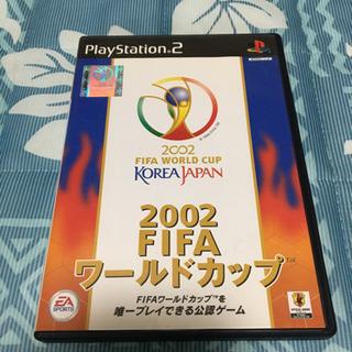 2002 FIFA ワールドカップ プレイステーション2