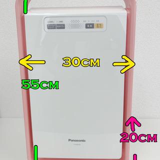 ピンクがかわいいPanasonic空気清浄機
