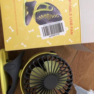 扇風機 クリップ付き 車用 部屋用 新品未使用