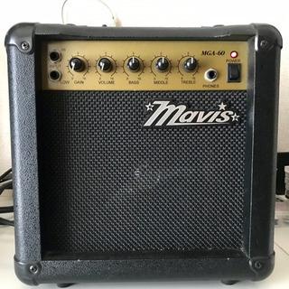 【家庭サイズギターアンプ】Mavisギターアンプ