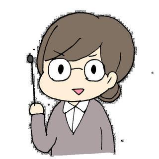 1時間2000円 中学生 英語