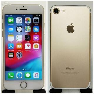 au版 iPhone7 128GB Gold バッテリー84%