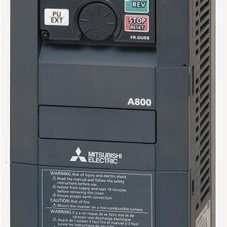 新品 三菱インバーター 400V 1馬力(0.75kw)までの三...