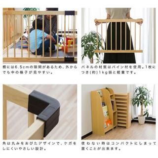 木製ベビーサークル