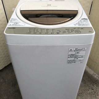 🌈TOSHIBA全自動電気洗濯機 AW-6G5