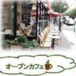京橋 内装大変綺麗な1階路面店♪前面フリースペース有♪
