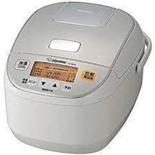 象印NL-DS10-WA マイコン炊飯ジャー 「極め炊き」 (5...