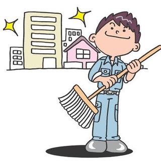 民泊清掃スタッフ募集!新規参入企業です!たくさんのご応募お…