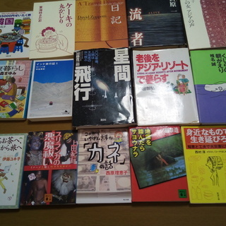 文庫本 エッセイ 旅行記 他 全15冊