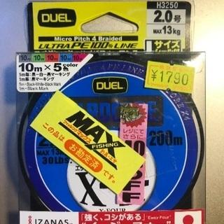 ※1号取引決定済み【1点500円】DUELハードコアX4(1号・...