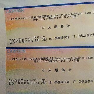 [あげます]8/23(金) バスケットボール日本代表国際試合:I...