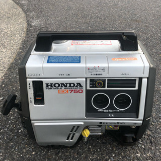 HONDA ホンダ EX750 発電機 シルバー 美品 動作確認...