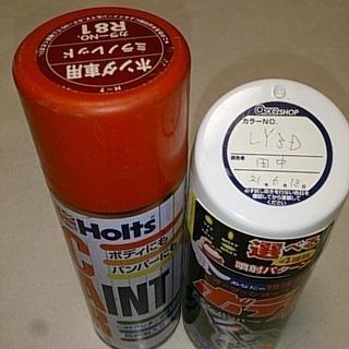 ペイント 塗料 ホルツ ホンダ車用 ミラノレッド R81 ゴルフ...