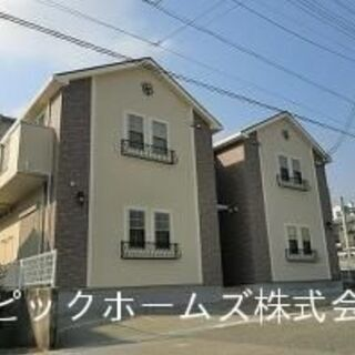 ★想定7.69%★神戸市北区駅6分 H26年築全室セパレート