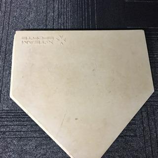 ホームベース&塁ベース